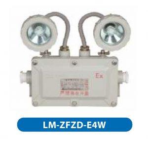 Đèn khẩn cấp tiêu chuẩn phòng nổ Paragon LM-ZFZD-E4W